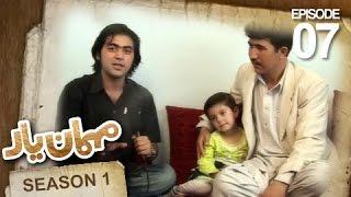 Mehman-e-Yar SE-1 - EP-97 - With Mr Seyed Arab Shah
