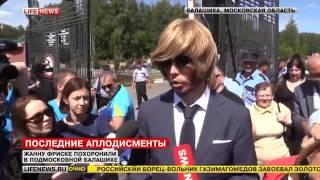 Похороны Жанны Фриске  Шепелев не отходил от гроба