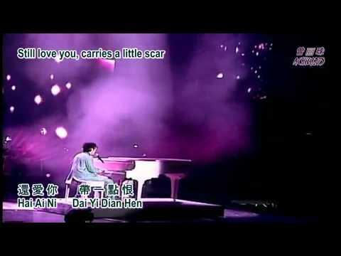 Jay Chou - Sheng Ri Kuai Le (Wish Me A Happy Birthday)