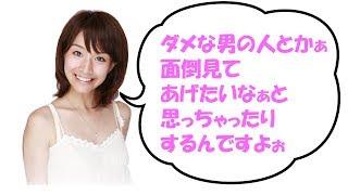 ゲスト:ふかわりょう 元TBSアナウンサー田中みな実さんがパーソナリテ...