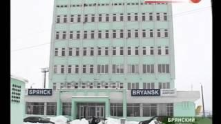 В аэропорту «Брянск» приземлился первый самолет