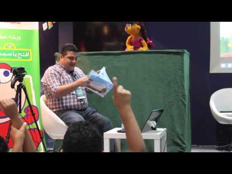 Abu Dhabi International Book Fair 2015 - Knowledge Square - Iftah Ya Simsim