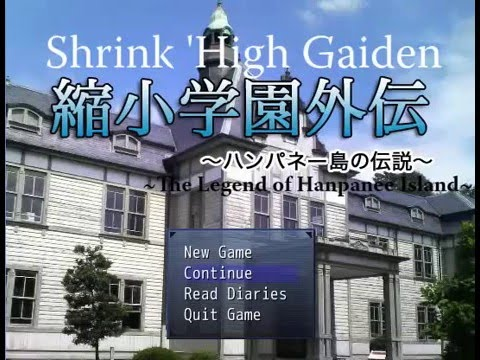 Shrink 'High Gaiden Hanpane Island English Walkthrough Part 18
