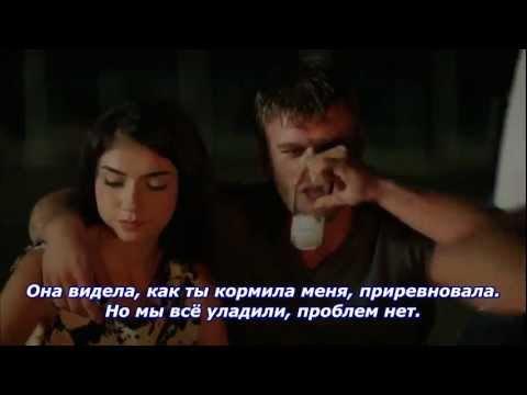Kuzey Güney 1 анонс 4 серии RUSSIAN SUBS (русские субтитры)