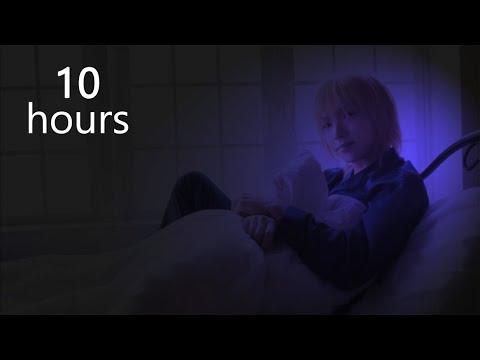 【鬼龍院】安眠&不安な夜のために朝まで羊を9千匹数える動画10時間