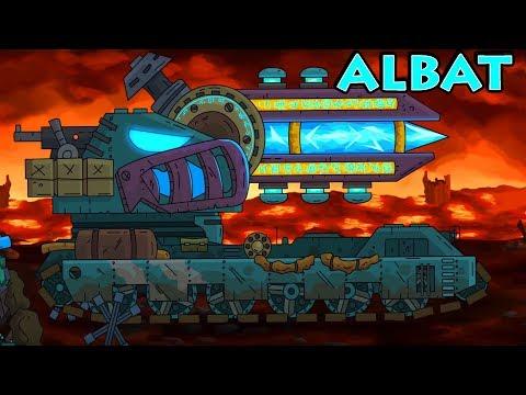 Super Tank Rumble Creations - Monster Albat!