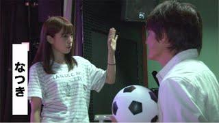 9月18日(金)初日を迎える岩本輝雄「青春はまだ終わらない」公演。 監督を務める岩本輝雄さんが、 AKB48劇場で行われたリハーサルを視察しました...