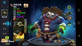 A Origem de Strike of Kings - WE MOBA da Tencent (Dona do League of Legends)