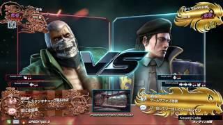 武帝 RULERS' ONLINE PLAY 鉄拳7FR 高円寺キューブ Tekken7 FATED RETRI...
