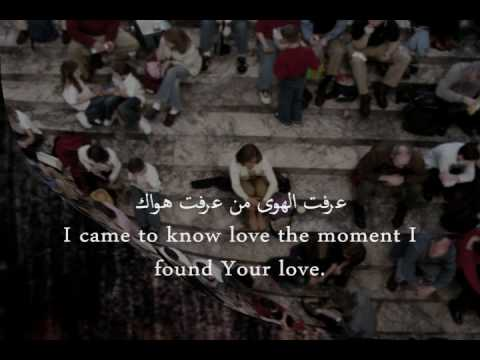 quoti came to know lovequot arabic nasheed english subs