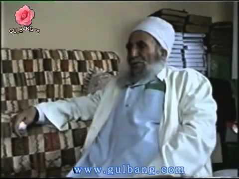"Eski Sohbetler Serisi No:2 ""Edebi Erkan"" - Şeyh Seyyid Muhammed Efendi Hz  (k.s.)"