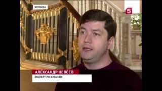 #Невеев. Трагический финал общения с Невеевым. ч. 1