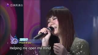 [Live]馮曦妤 Fiona Fung (Phùng Hy Dư) - Proud Of You