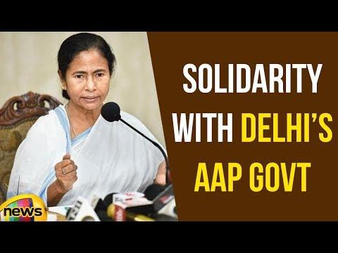 Mamatha Benerjee Expresses Solidarity With Delhi's AAP Govt | Delhi News Updates | Mango News