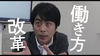東京でITの会社を経営する徳永(関口知宏)は、大企業に押され、エンジ...