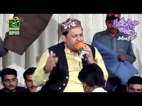 Hanjuan Nal Ghusal Diyan Sarkar New Punjabi Naat 2018 by Qamar Shahbaz Fareedi