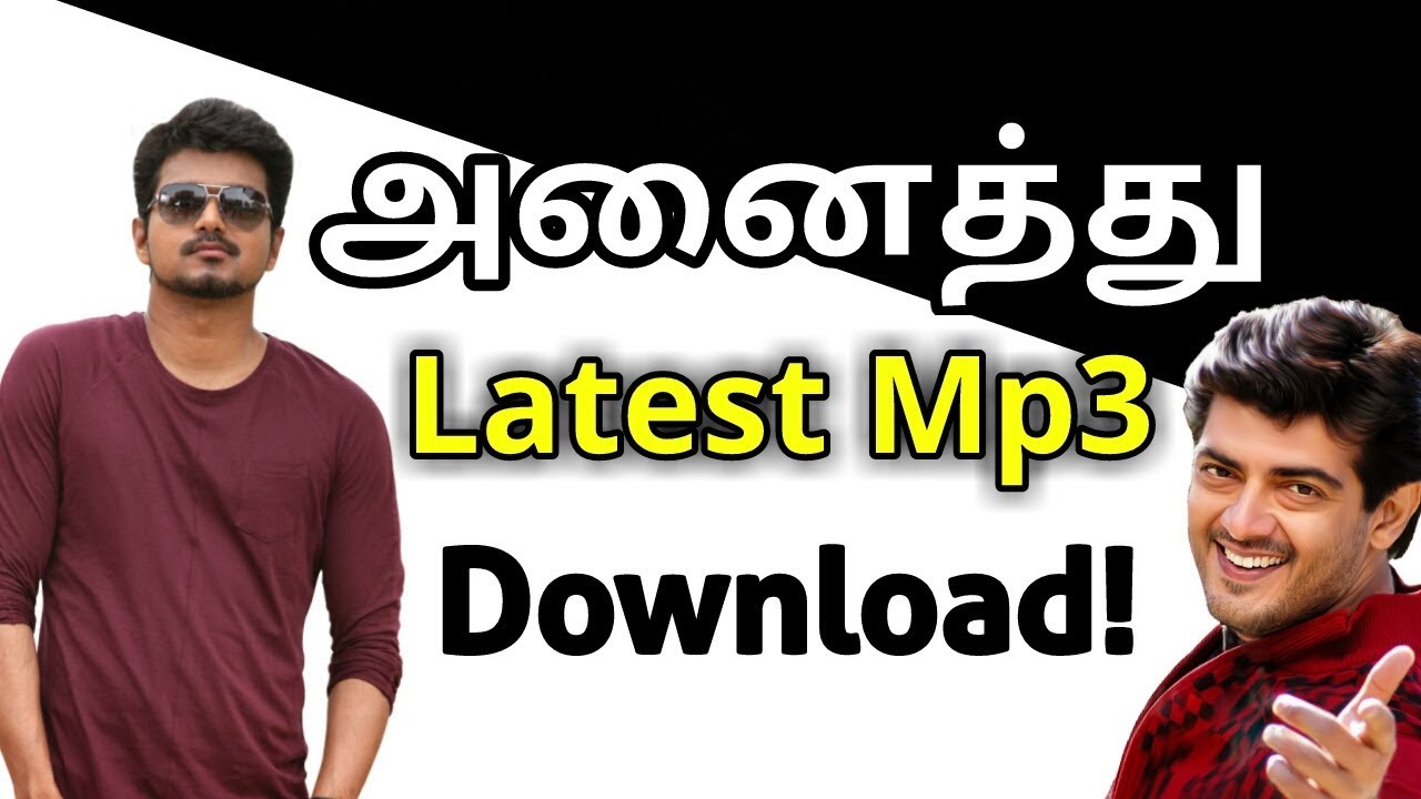 blogger.com - Your Online Source for Quality Tamil Mp3 Songs