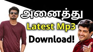 how to download all latest tamil mp3 songs/tamil mp3 songs easy download
