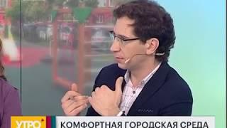 Комфортная городская среда. Утро с Губернией. 16/03/2018. GuberniaTV