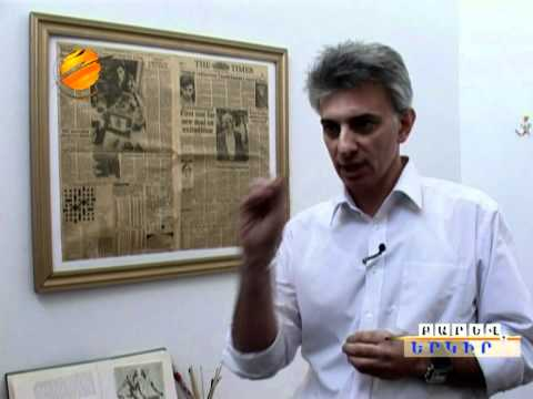 Armenian Egyptology Centre, Yerevan State University - Dr. Christian Tutundjian de Vartavan