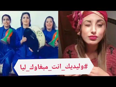 music l3awniyat mp3