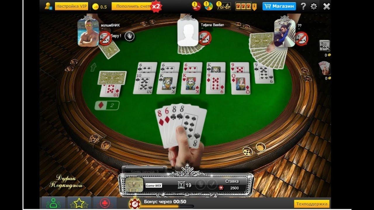 бесплатно азартные онлайн игры играть онлайн карты
