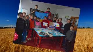 Село Сушно