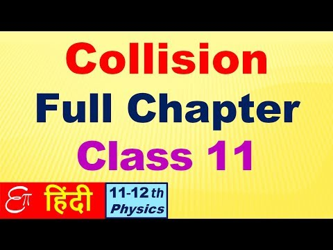🔴 COLLISION - Elastic and Inelastic || Full Chapter for Class 11 in HINDI