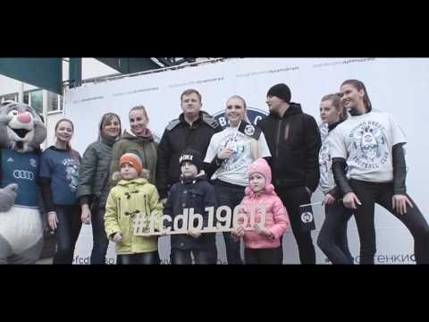 Motivation   Final: Dynamo Brest - Shakhter Soligorsk