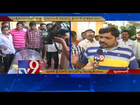 Srinivas death - Gloom at Srinivas's residence& Vidya Jyothi Engineering college - TV9