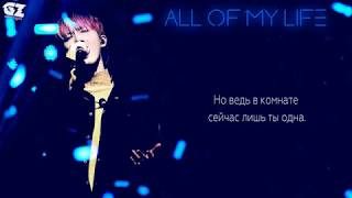 [RUS SUB][071217] Hui (Pentagon) - All of My Life by Park Won (cover)