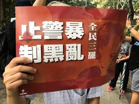 《石涛评述》一国两制深陷困境 香港动荡必成为习近平主政拐点