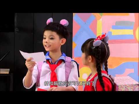 The Mouse Family鼠宝家族 S2 Ep04