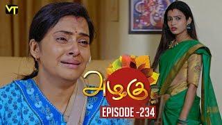 Azhagu - Tamil Serial | அழகு | Episode 234 | Sun TV Serials | 25 Aug  2018 | Revathy | Vision Time