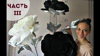 видео Ростовые цветы из гофрированной бумаги своими руками: пошаговая инструкция