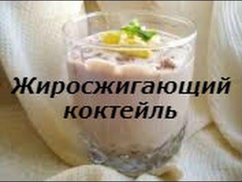 Супы для похудения - рецепты с фото на  (55