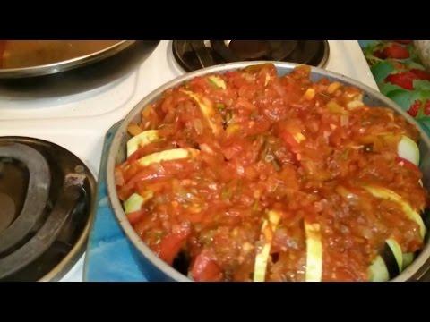 Рататуй из кабачков с баклажанами! ВОЛШЕБНЫЙ рецепт блюда на ужин