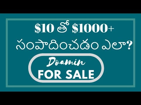 How to Make Money with Domain Selling Business Telugu - Domain Flipping