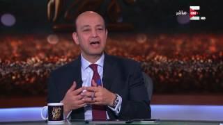 بالفيديو| سعد الدين هلالي ينصح المرأة بتحديد النسل: حياتك في جمالك