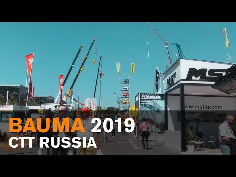 BAUMA CTT 2019 - ВЫСТАВКА ТЕХНИКИ - БЕЗ ТЕХНИКИ. ГДЕ JCB, CAT, VOLVO, HITACHI...?
