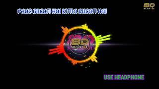 Paas Bulati Hai Kitna Rulati Hai (8D Music) | 8D MUSIC 4U | Use Headphone | 3D/8D Surrounding Song