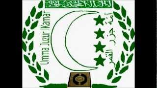Repeat youtube video DU3AN  ALIF Ratibe Al Antoisse