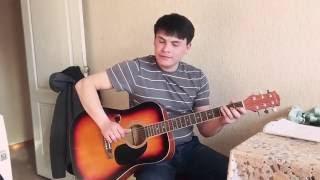Хан Станислав-Отель Калифорния. Под акустическую гитару.