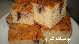 طريقة عمل الكيك العادية او الكيك المصري