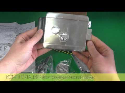 ATIS Lock SS электромеханический накладной замок из нержавеющей стали nologo