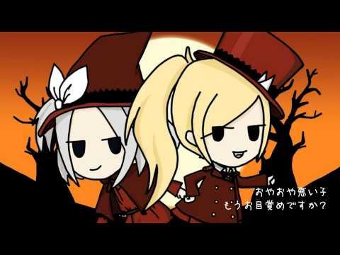 【UTAU カバー】Trick and Treat【Hamano Chinatsu & Chiyuki】