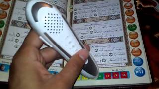 Quran reading pen review (spanish)