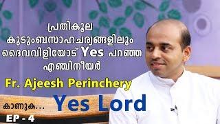 Shekinah Television|Yes Lord|Episode 04|Fr. Ajeesh Perinchery #ShekinahTv #YesLord