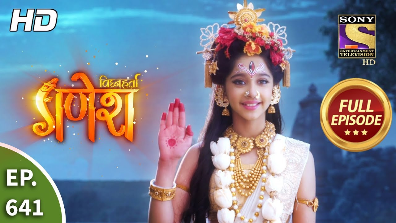 Download Vighnaharta Ganesh - Ep 641 - Full Episode - 4th February, 2020