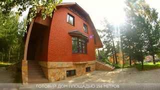 Купите оптимальный дом для жизни в 10-ти минутах от Санкт-Петербурга. Порошкино.
